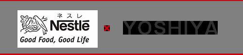 Nestle x YOSHIYA