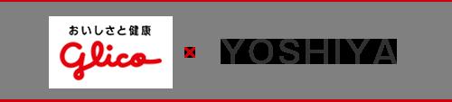 Glico x YOSHIYA
