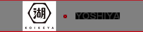 Koikeya x YOSHIYA